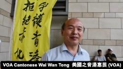 退休攝影記者張德榮 (攝影﹕美國之音湯惠芸)