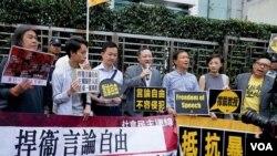 香港民主派政黨及團體遊行聲援港大副教授、和平佔中發起人戴耀廷。(社民連圖片)