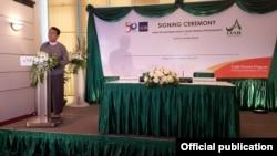 UAB နဲ႔ ADB တို႔ ကုန္သြယ္မႈဆိုင္ရာ ဘ႑ာေငြေၾကးသေဘာတူစာခ်ဳပ္ကို လက္မွတ္ေရးထိုးပြဲမွာ ဝန္ၾကီးခ်ဳပ္ ဦးျဖိဳးမင္းသိန္း အမွာစကားေျပာၾကား (FB-Phyo Min Thein)