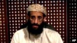 Awlaki သုတ္သင္မႈ CIA ႀကီးၾကပ္