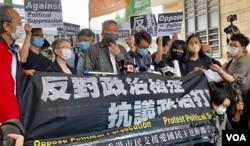 多个民主派团体4月16日到西九龙裁判法院外声援8-18流水式集会案9名被告 (美国之音/汤惠芸)
