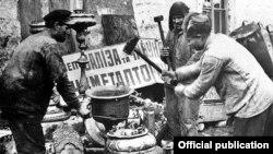 უკრაინის ავტოკეფალური მართლმადიდებელი ეკლესიის სიწმინდეების განადგურება საბჭოთა უკრაინაში