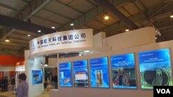 在去年的莫斯科航展上,参展中国企业试图把更多电子器部件打入俄罗斯市场。(美国之音白桦拍摄)