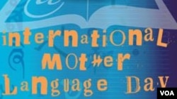 Mother Tongue Day