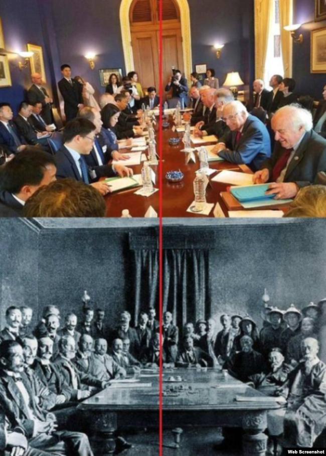 中國微博上出現的美中兩國官員日前在美國首都華盛頓舉行貿易談判的照片與1901年清朝政府與西方多國簽訂《辛丑條約》的照片做對比(網絡截圖)