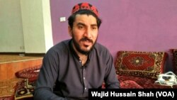 FILE - Manzoor Pashteen, the leader of the Pashtun Tahafuz Movement, is seen in this undated photo.