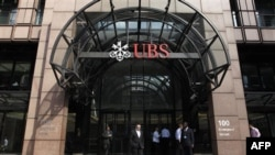 Ogranak švajcarske banke UBS u Londonu