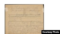 manuscript Mandelshtam