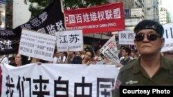 刘卫平(右)率大陆访民参与香港7.1大游行(刘卫平提供)