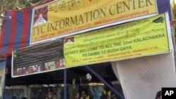 Kalachakra Volunteer Service Centers yet to open