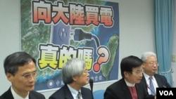 國民黨立法院黨團召開台灣向中國買電記者會