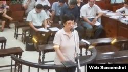 Tại phiên tòa xử bà Châu Thị Thu Nga.