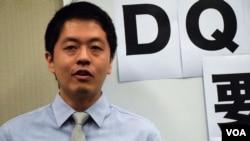 資料照:香港前立法會議員許智峰