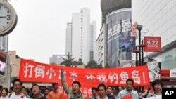 중국 청두의 반일 시위대