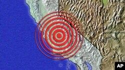 Epicentar potresa (Foto: AP)