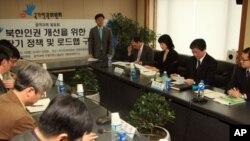 13일 서울에서 기자회견을 갖고 '북한인권 개선을 위한 중장기 정책과 로드맵 구축' 연구 결과를 발표하는 국가인권위