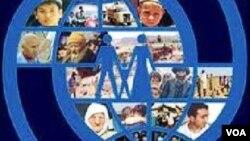 Miqrasiya_logo