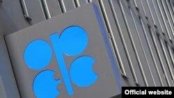 Tutar OPEC a jikin ginin hedkwatarta