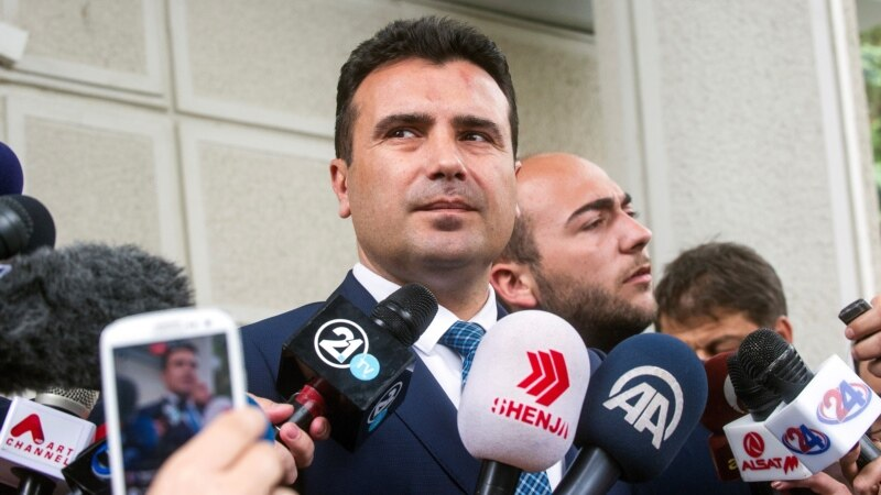 Macedonia's New PM Vows to Pursue Economic Reform, EU & NATO Membership