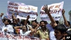 巴基斯坦人4月22日抗议美国无人飞机空袭部落地区