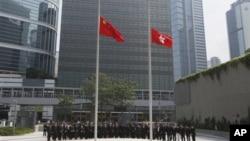 Hong Kong treo cờ rủ tưởng niệm 38 nạn nhân thiệt mạng trong vụ chìm tàu