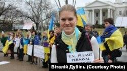 До Білого дому принесли декларацію про Євромайдан. ФОТО