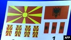 Parlamenti i Maqedonisë miraton ligjin për përdorimin e flamujve