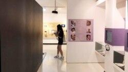 [헬로서울 오디오] '전쟁과 여성인권 박물관'
