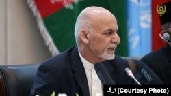"""آقای غنی در کنفرانس دوم """"پروسۀ کابل"""" پیشنهادات هفت گانۀ خود را برای صلح با طالبان ارایه کرد"""