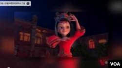 動畫中的《天香公主》