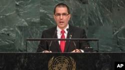 Министр иностранных дел Венесуэлы Хорхе Арреас Монсеррат