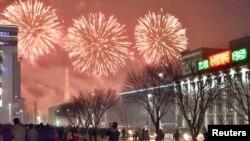 New Year အီဒီယံအသံုးအႏႈန္းမ်ား