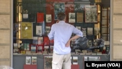 A bookstore is seen in Paris' Latin Quarter, which is also home to one of the world's first universities.