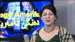 Weşana Radyo-TV 17 meha 2, 2013