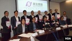 香港泛民立法會議員湯家驊牽頭成立新智庫,希望在泛民與建制之間尋找新出路。(美國之音湯惠芸攝 )