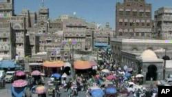 یمن میں حکومت مخالف مظاہرہ