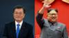 جنوبی کوریا کے صدر شمالی کوریا کے رہنما کے ساتھ ملاقات کے لیے تیار