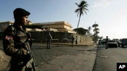도미니카공화국 외교부 건물.
