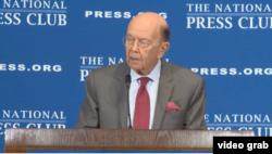美国商务部长罗斯2018年5月14日在华盛顿国家新闻俱乐部(National Press Club)就美国贸易政策发表讲话。(视频截图)