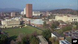 An aerial view of the University of Massachusetts campus in Amherst, Mass, (File November 22, 1995).