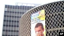 世卫美洲总部警惕H1N1的巨幅海报