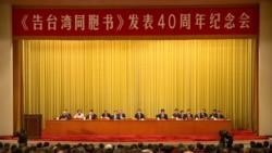 """香港舆论谈""""一国两制""""实践对台湾的示范"""