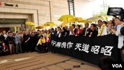 香港佔中9人案審結,明年4月9日裁決。(美國之音湯惠芸)