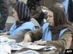 چهار گوشه جهان: بحث ايران در کنگره آمريکا و خبرهای ديگر