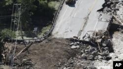 颶風艾琳在美國東北部佛蒙特州造成的破壞