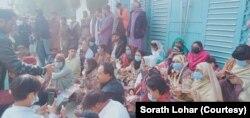 لاپتا افراد کی بازیابی کے لیے لانگ مارچ کے شرکا کا پنجاب میں دھرنا۔ 31 دسمبر 2020