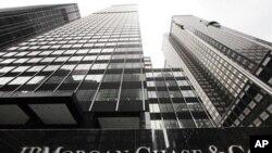 JP 모건 체이스 은행