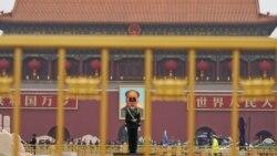 """时事大家谈:北京世界政党大会:""""万民退下""""""""万邦来朝""""?"""