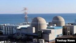[안녕하세요 서울입니다] 신고리 원자력 발전소