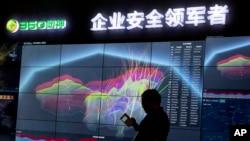 2016年在北京舉行的中國互聯網安全大會的電子展板